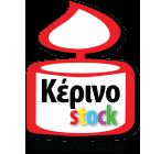 Kerino Stock - Βιοτεχνία Κεριών όλων των ειδών, Γάμος, Βάπτιση, Χονδρική – Λιανική